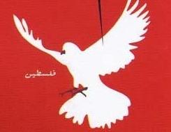 فلسطين - 12 آب ذكرى تل الزعتر