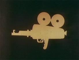 شعار وحدة الأفلام الفلسطينيّة
