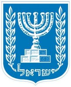 knesset_logo